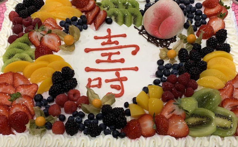 A Grand Birthday